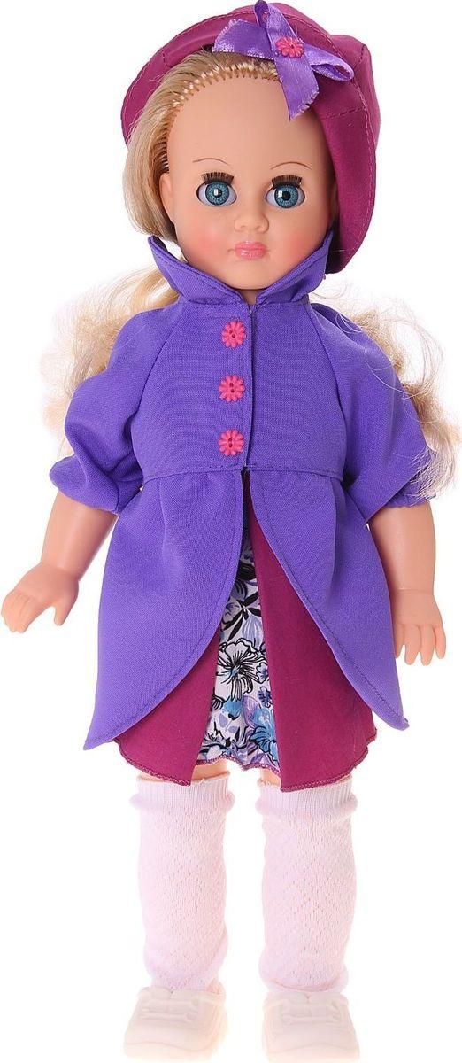 Sima-land Кукла озвученная Марта Незабудка 1 sima land кукла озвученная принцесса ариэль со светящимся амулетом