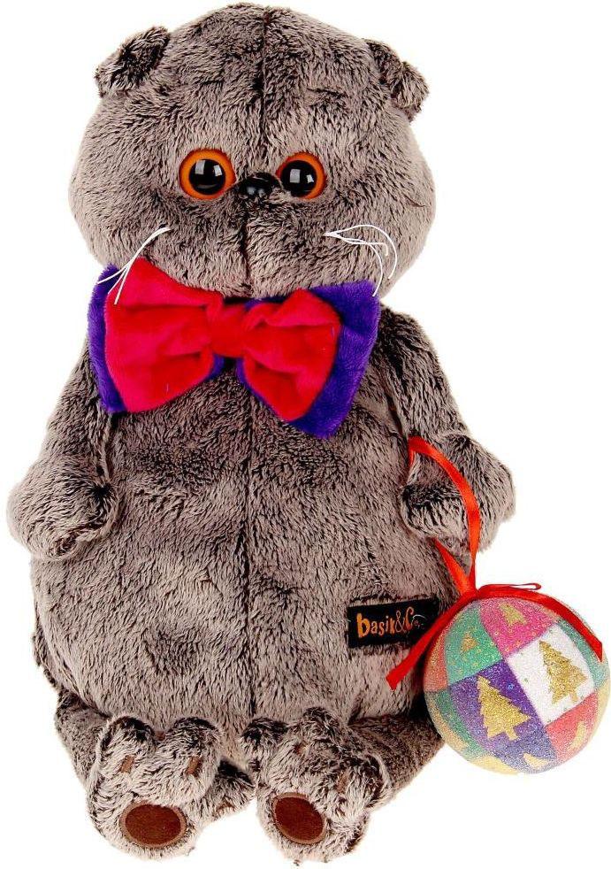 Басик и Ко Мягкая игрушка Басик с новогодним шариком 30 см пальто басик
