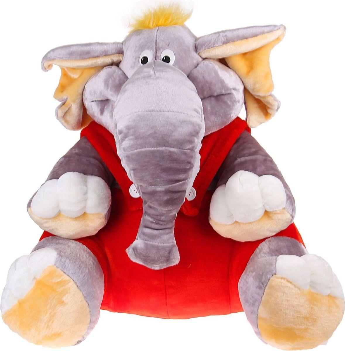 Sima-land Мягкая игрушка Слон Алекс 73 см - Мягкие игрушки
