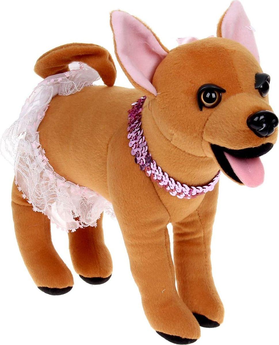 Sima-land Мягкая игрушка Собака Бритни 31,5 см sima land мягкая игрушка собака пятнашка 80 см