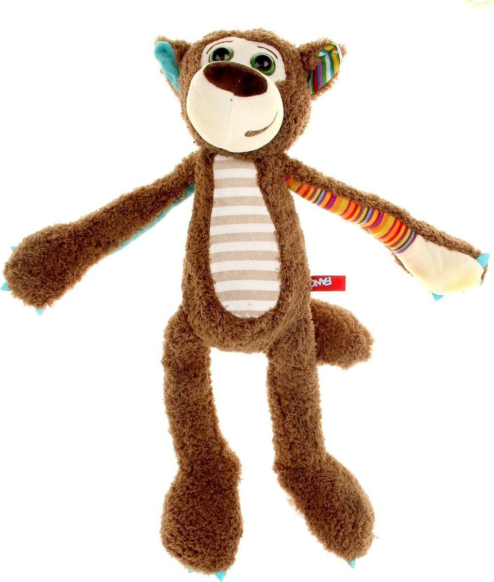 Sima-land Мягкая игрушка Волчонок 54 см sima land мягкая игрушка сердце 309576