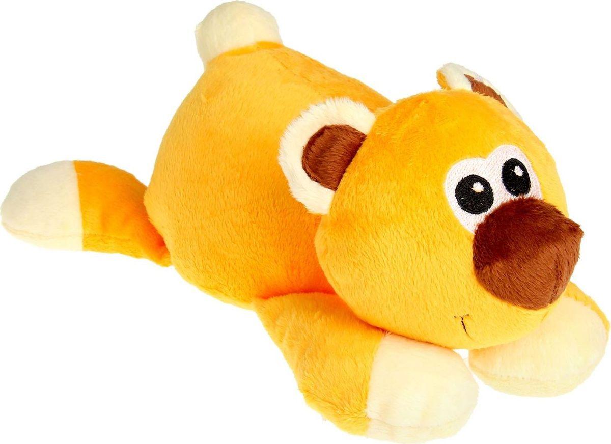 Sima-land Мягкая игрушка Мишка 26 см мишка тед из фильма третий лишний