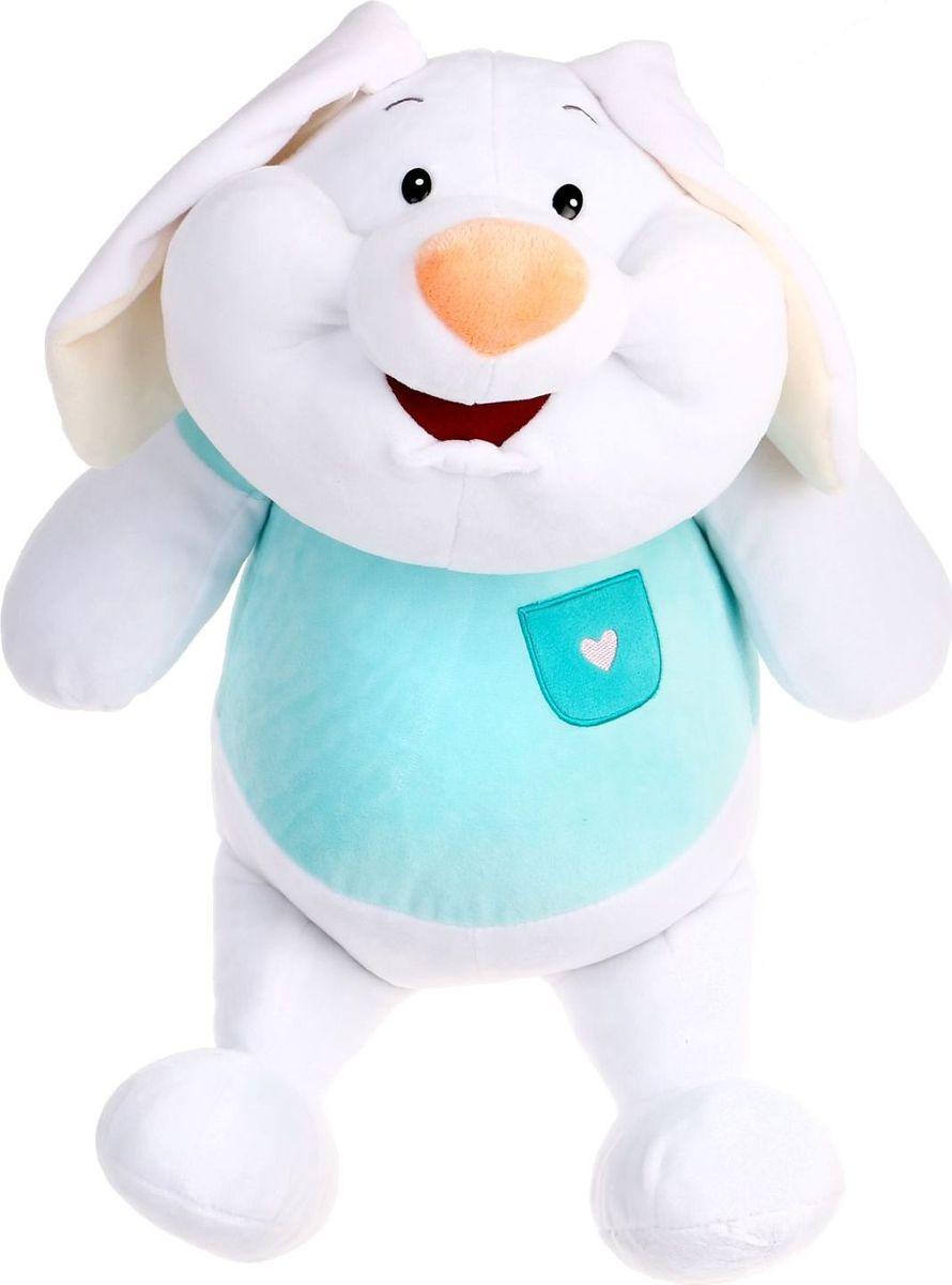 Sima-land Мягкая игрушка Заяц Зефир 50 см sima land мягкая игрушка сердце 309576