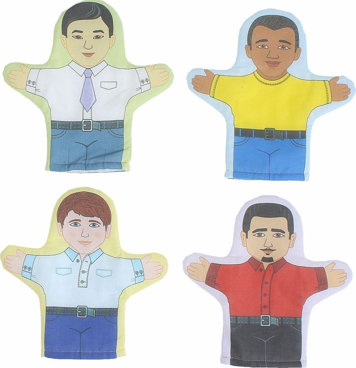Sima-land Набор кукол на руку Расы 4 шт sima land набор мягких игрушек на руку теремок 6 персонажей 477058