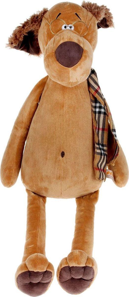 Sima-land Мягкая игрушка Пес Шарик в очках 45 см