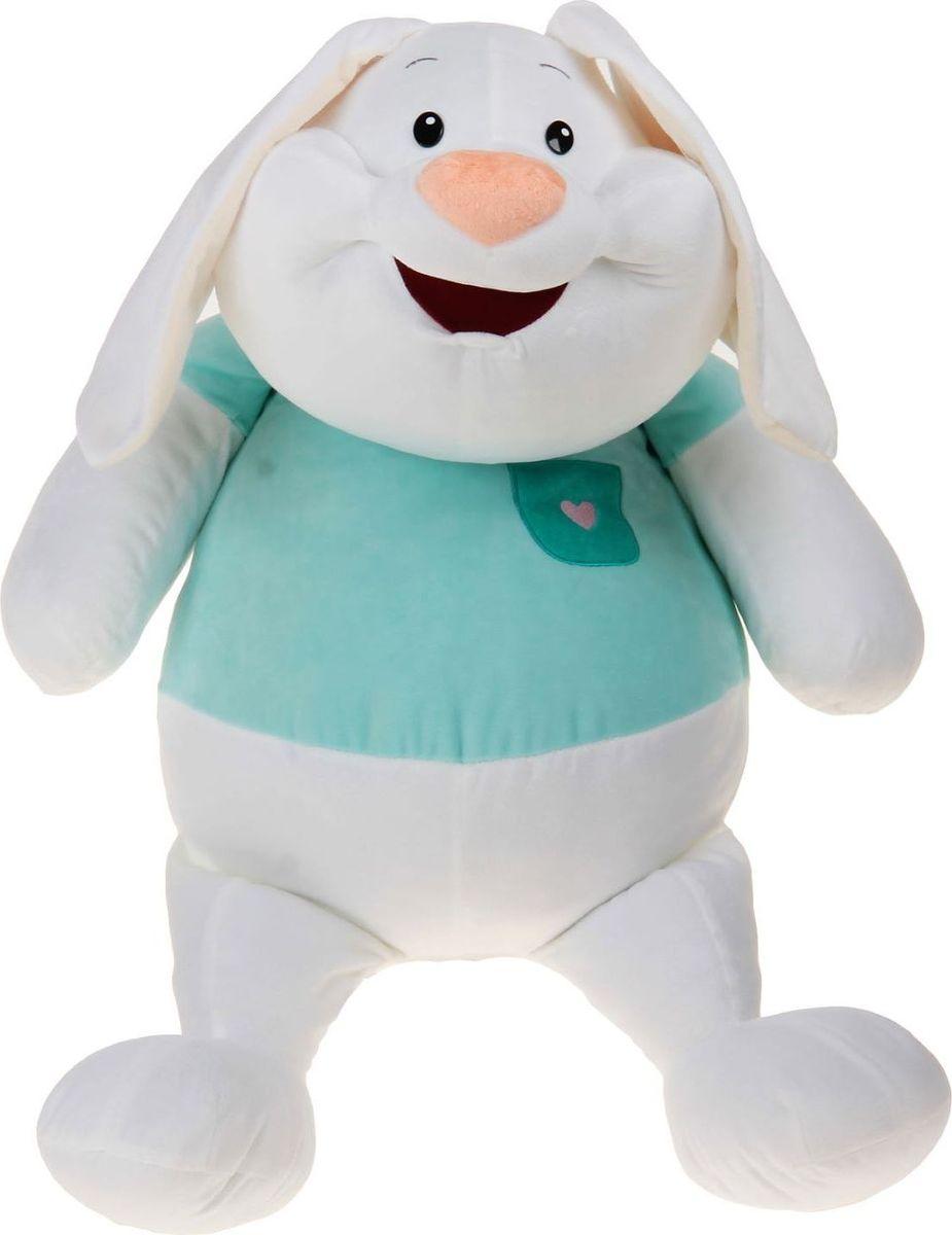 Sima-land Мягкая игрушка Заяц Зефир 65 см sima land мягкая игрушка сердце 309576