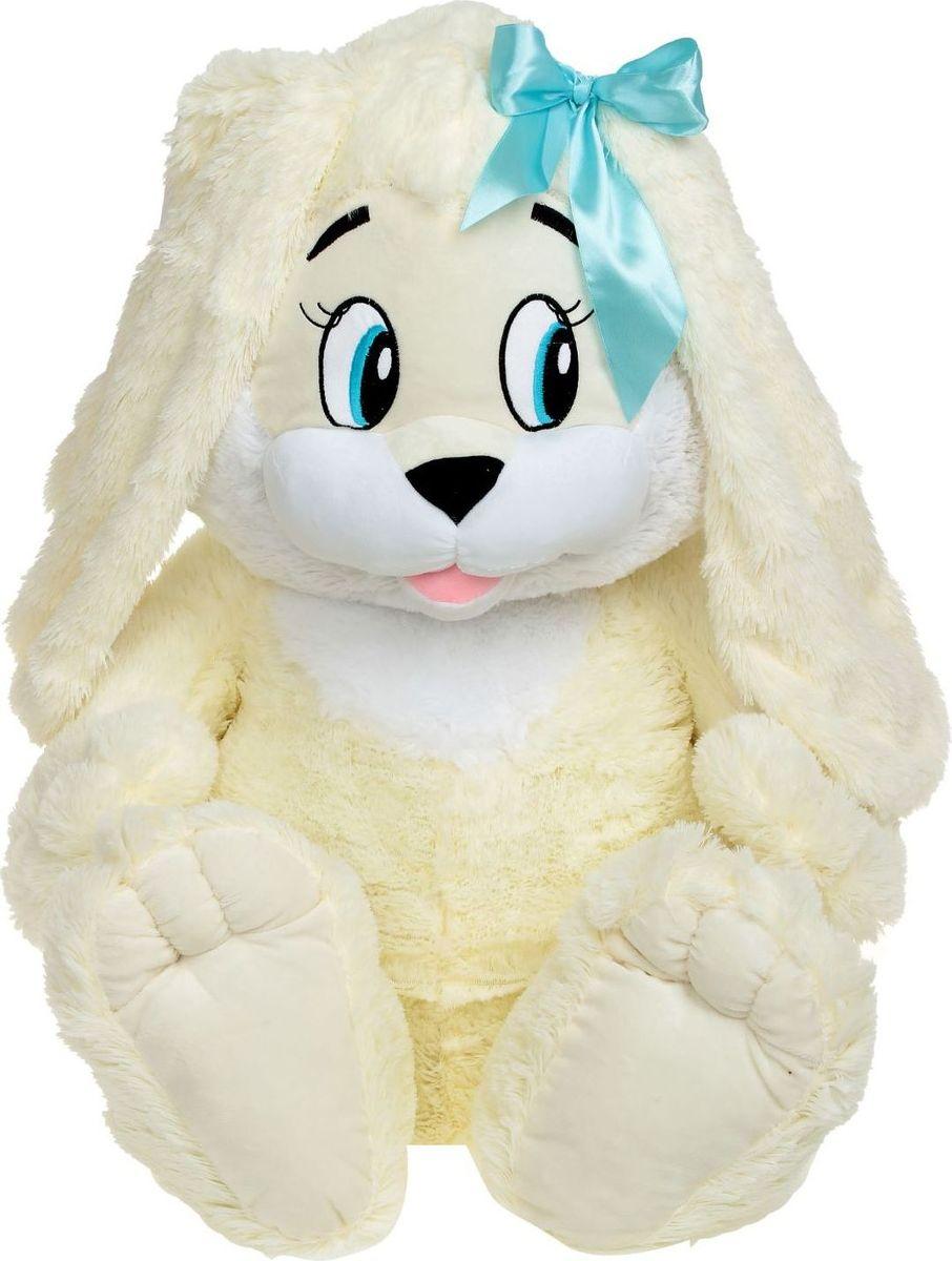 Sima-land Мягкая игрушка Зайчик цвет молочный 75 см