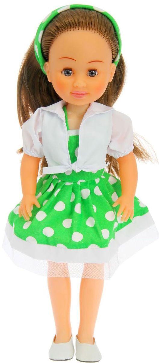 Sima-land Кукла Марго - Куклы и аксессуары