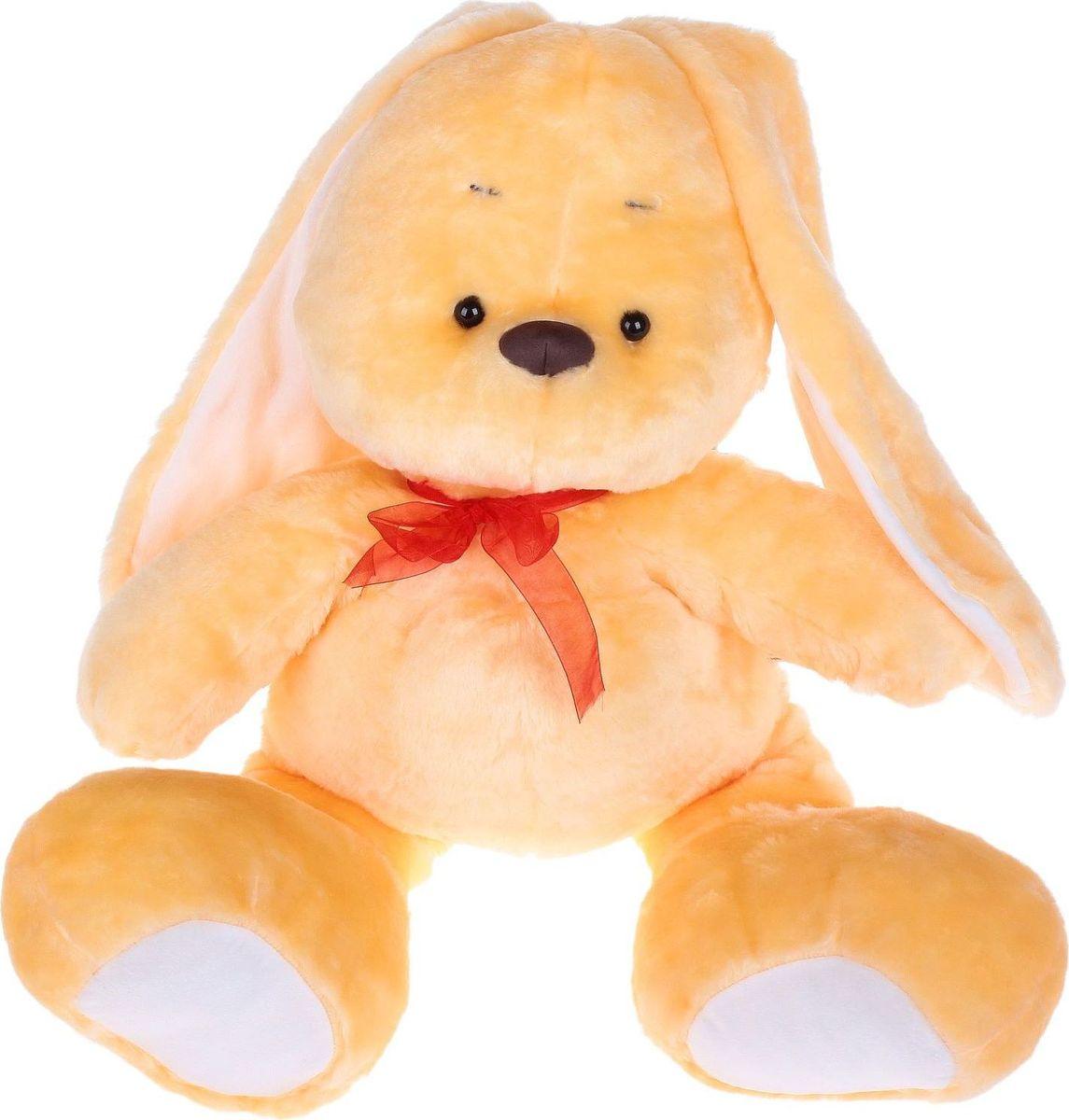 Sima-land Мягкая игрушка Зайка цвет персиковый 70 см sima land мягкая игрушка зайка ми в шапке с сердечком цвет голубой 15 см 871962
