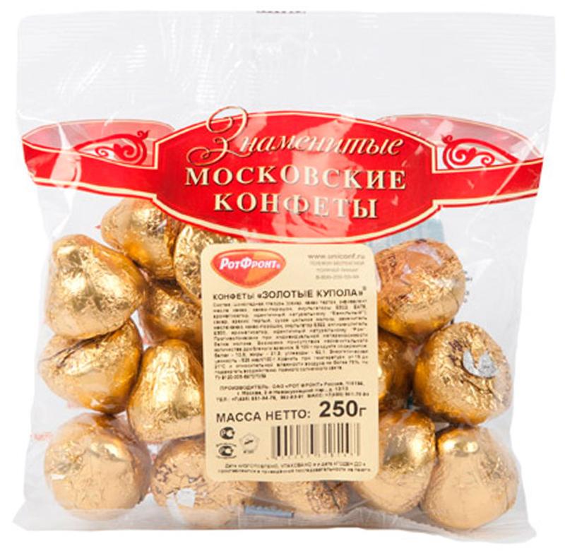 Рот-Фронт Золотые купола куполообразные конфеты с пралине в шоколадной глазури, 250 г0120710Знаменитые московские конфеты напоминают вкус детства!