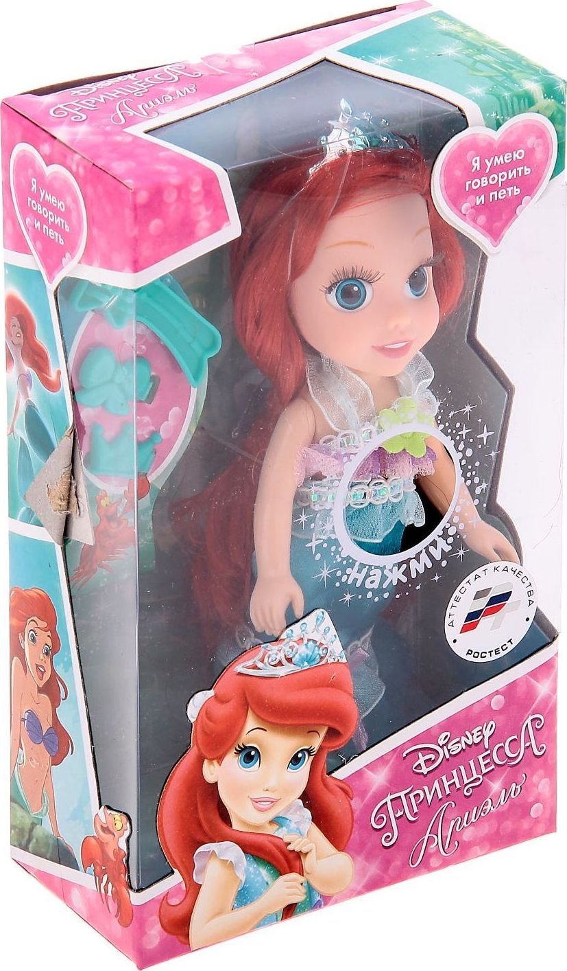 Sima-land Кукла озвученная Ариэль  sima land кукла озвученная принцесса ариэль со светящимся амулетом