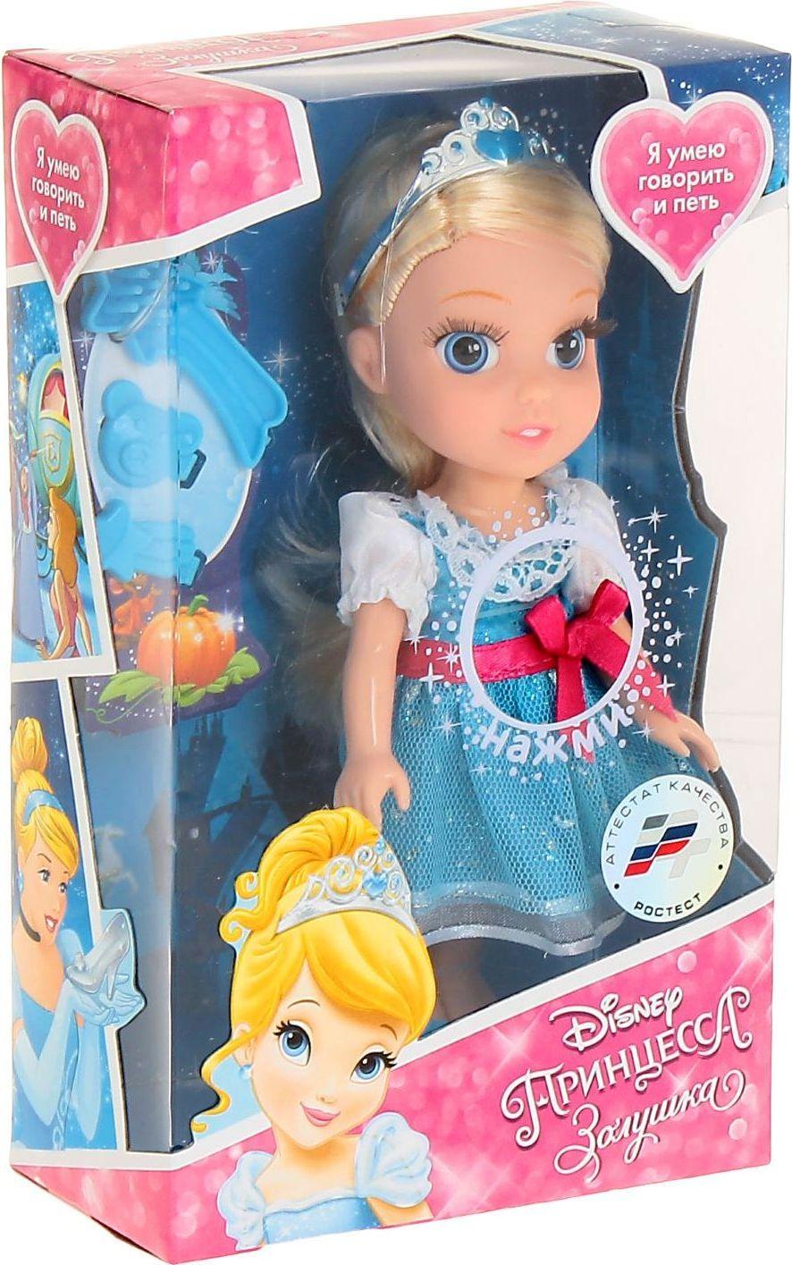 Sima-land Кукла озвученная Золушка  sima land кукла озвученная принцесса ариэль со светящимся амулетом