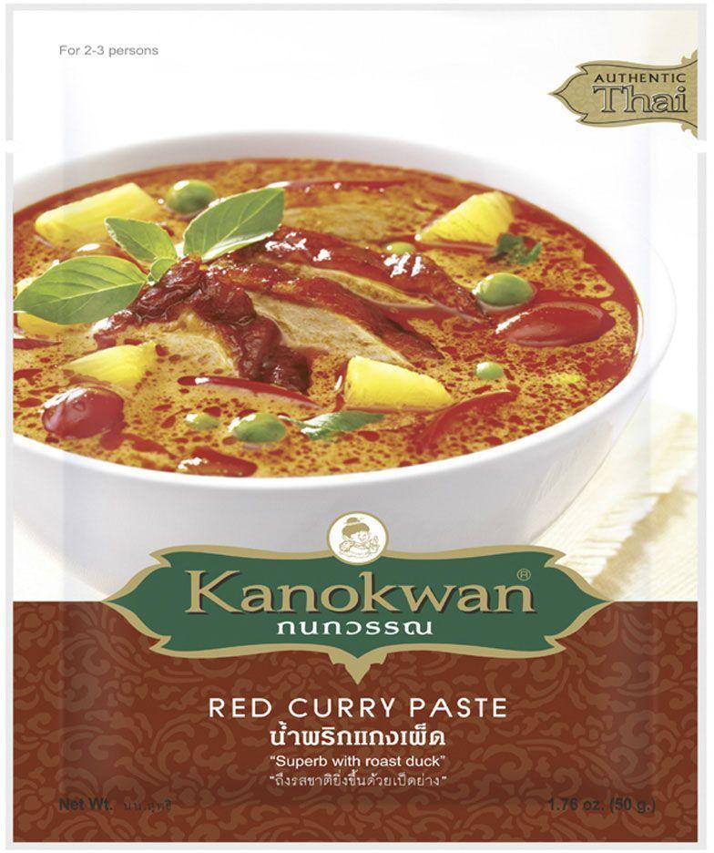 Kanokwan Основа для красного карри, 50 г0120710Красная карри-паста (пхрик кэнг пхет) – одна из используемых в тайской кухне комбинаций специй и ароматических трав, позволяющая готовить большое количество блюд. Классические компоненты красного карри – сушеный красный чили, семена и корни кориандра, семена кумина, белый перец, лук, чеснок, галангал, лимонное сорго, листья или кожура кафрского лайма, цедра лайма, соль или креветочная паста, однако конечный состав пасты и пропорция компонентов зависит от предпочтений повара.