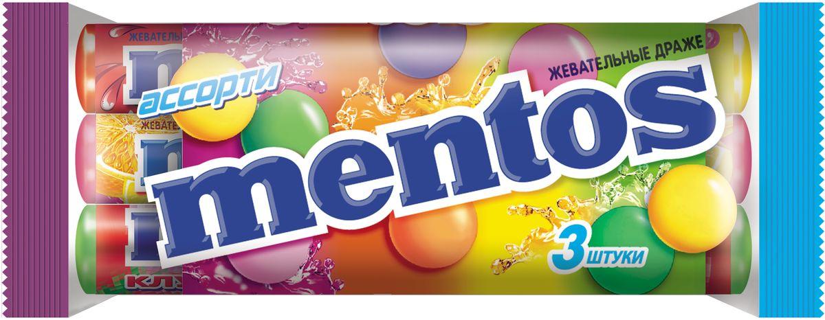 Mentos Ассорти жевательное драже, 3 шт по 37 г0120710Попробуй микс сочных клубничных, апельсиновых и лимонных драже в одном ролле!