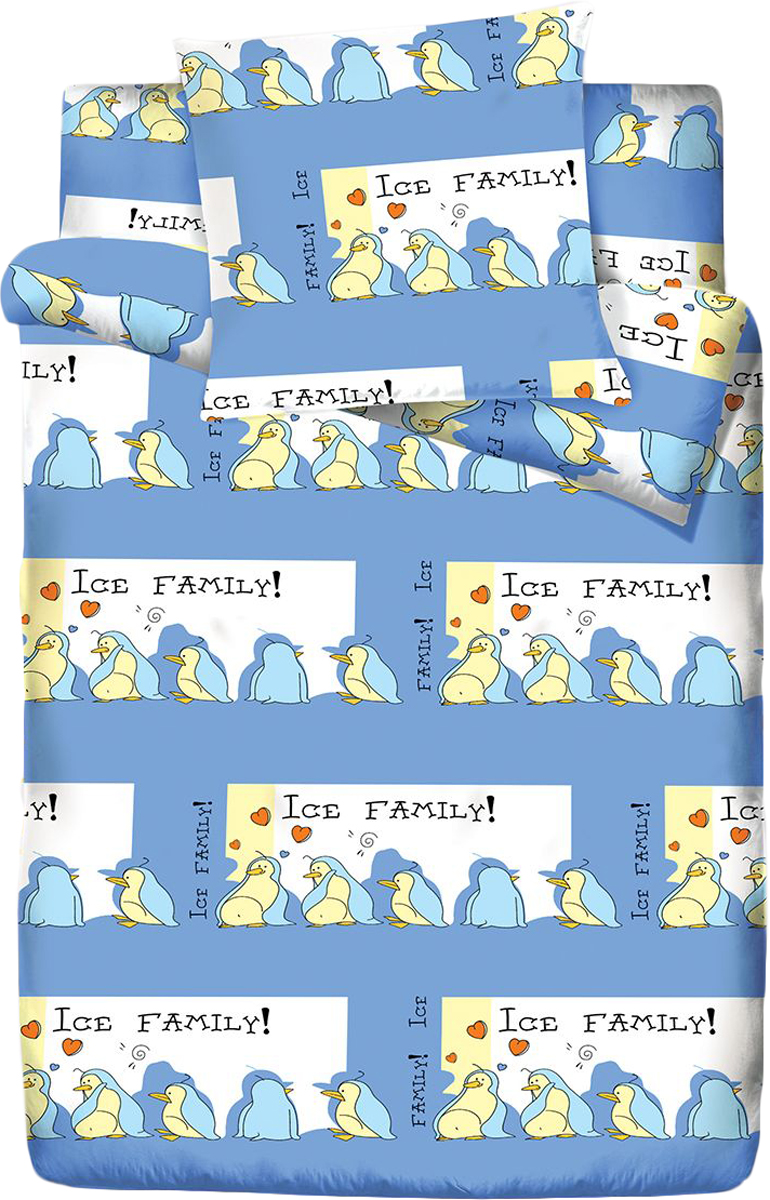 Комплект белья Браво Кидс Ice Family, 1,5-спальный, наволочки 70x70, цвет: голубой86496Комплект постельного белья Bravo Kids Ice Family изготовлен из высококачественной хлопчатобумажной ткани. Ткань имеет высокую устойчивость к истиранию, легко гладится и не теряет цвет и форму даже после многих стирок. В процессе производства применяются только стойкие и экологически чистые красители, поэтому это белье прекрасно подходит для детей. Комплект включает в себя простыню, наволочку и пододеяльник.