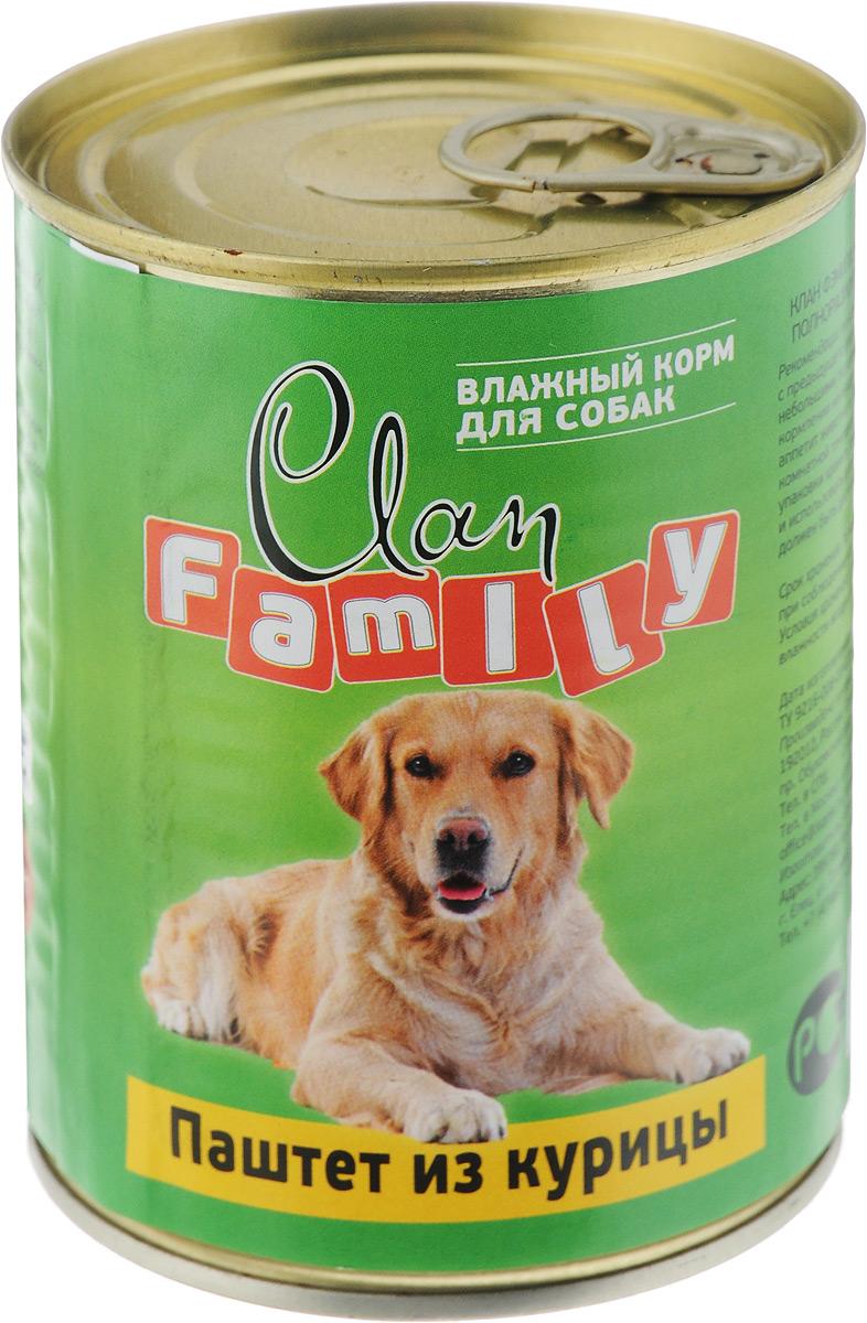 Консервы для собак Clan Family, паштет из курицы, 340 г0120710Полнорационный влажный корм Clan Family для каждодневного питания взрослых собак. Консервы изготовлены из высококачественного мясного сырья. Доля протеина животного происхождения в корме CLAN Family составляет порядка 50% от общего содержания. У корма насыщенный вкус и сбалансированный состав. Состав: курица, субпродукты 50%, злаки, желирующая добавка, растительное масло, соль, вода. Анализ: сырой протеин 7%, сырой жир 4,5%, сырая зола 2%, поваренная соль 0,5-0,7 г, фосфор 0,5 г, кальций 0,6 г.Энергетическая ценность в 100 г продукта: 68,5 кКал.Товар сертифицирован.