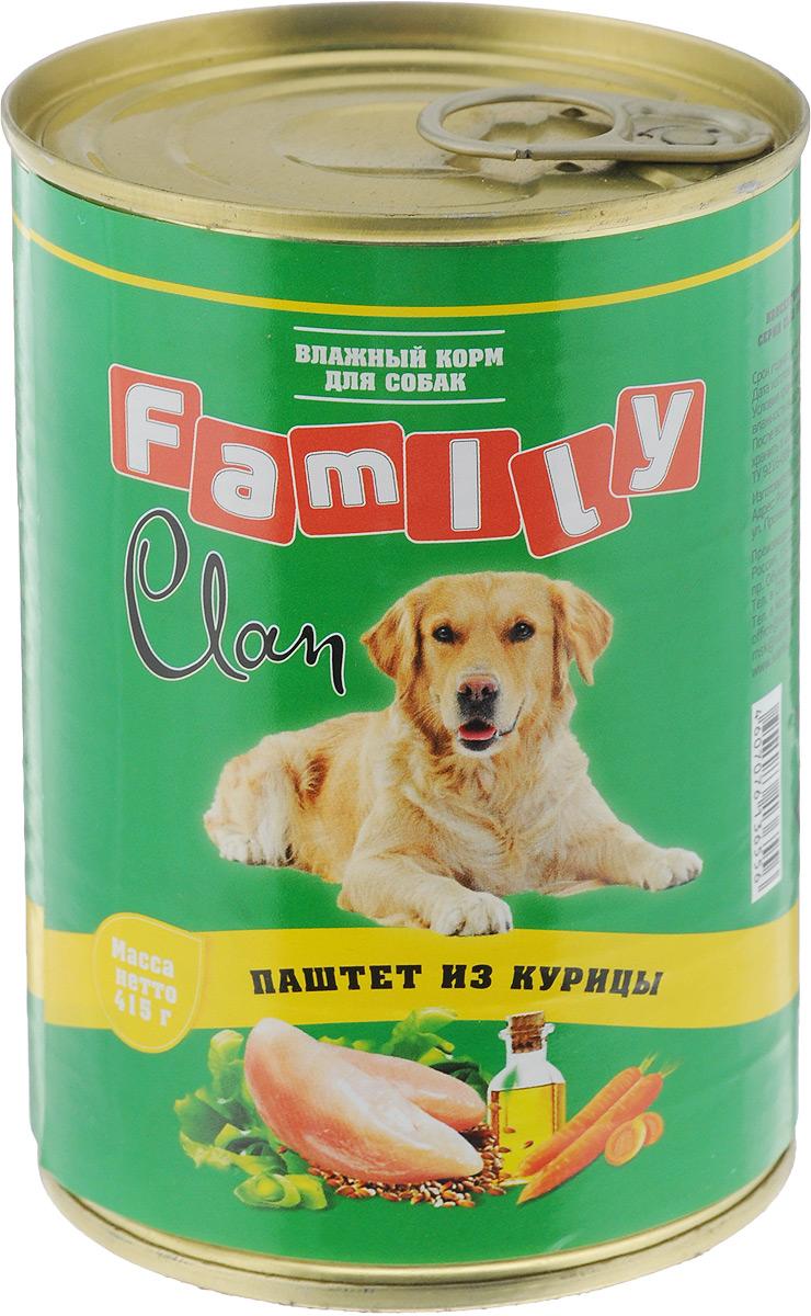 Консервы для собак Clan Family, паштет из курицы, 415 г00-00001459Полнорационный влажный корм Clan Family для каждодневного питания взрослых собак. Консервы изготовлены из высококачественного мясного сырья. У корма насыщенный вкус и сбалансированный состав. Состав: мясо кур, субпродукты, злаки, желирующая добавка, растительное масло, соль, вода. Анализ: сырой протеин 7%, сырой жир 4,5%, сырая зола 2%, поваренная соль 0,5-0,7 г, фосфор 0,5 г, кальций 0,6 г.Энергетическая ценность в 100 г продукта: 68,5 кКал.Товар сертифицирован.
