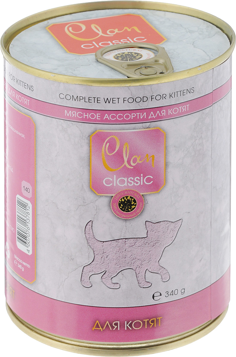 Консервы для котят Clan Classic, мясное ассорти, 340 г130.4.120Полнорационный влажный корм Clan Classic для каждодневного питания котят. Консервы изготовлены из высококачественного мясного сырья. Для производства корма используется щадящая технология, бережно сохраняющая максимум питательных веществ и витаминов, отборное сырье и специально разработанная рецептура, которая обеспечивает продукции изысканный деликатесный вкус и ярко выраженный аромат. У корма насыщенный вкус и сбалансированный состав. Состав: баранина, говядина, рубец, язык, печень, растительное масло, таурин, рыбий жир, йодированная соль, вода. Анализ: сырой протеин 10%, сырой жир 6%, сырая зола 2%, поваренная соль 0,3-0,5 г, фосфор 0,7 г, кальций 0,45 г.Энергетическая ценность в 100 г продукта: 123 кКал.Товар сертифицирован.