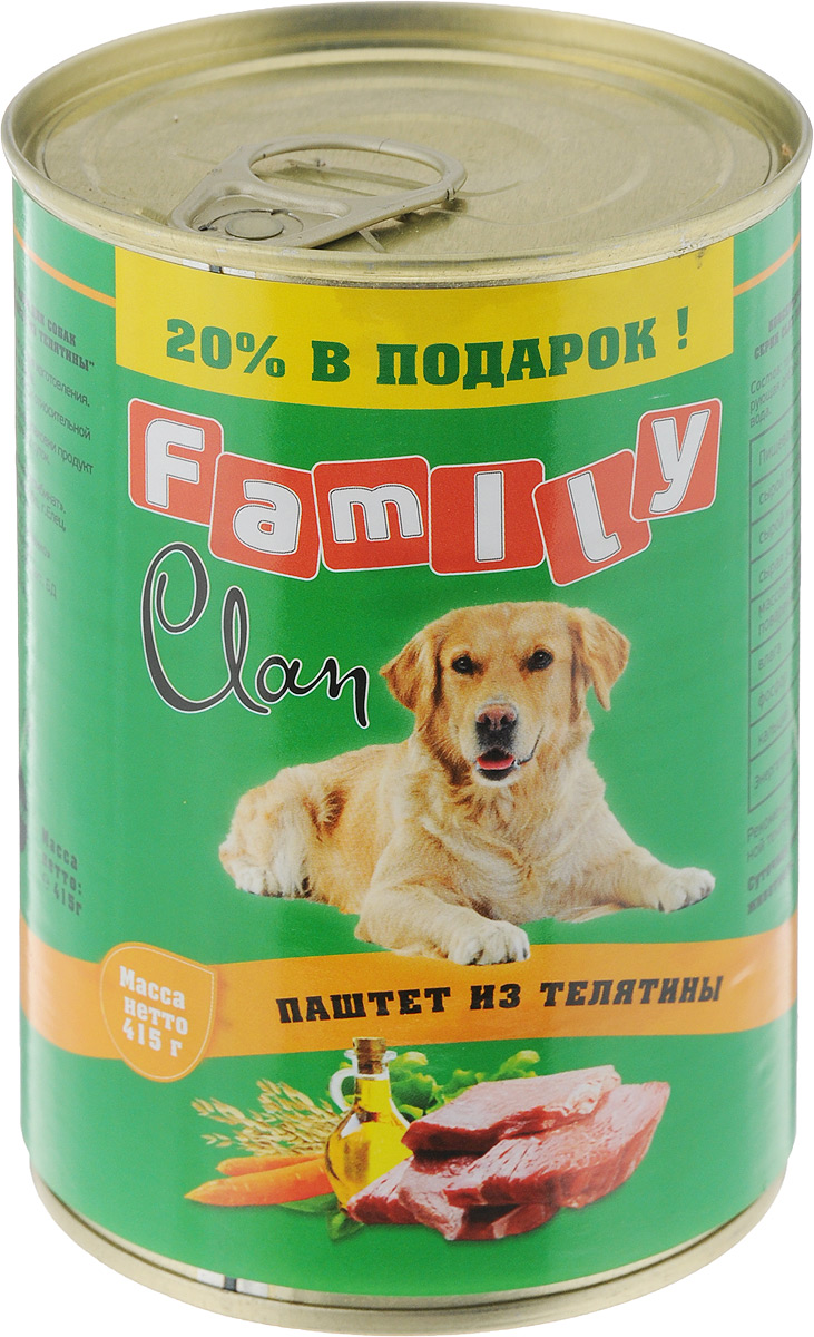 Консервы для собак Clan Family, паштет из телятины, 415 г130.1.803Полнорационный влажный корм Clan Family для каждодневного питания взрослых собак. Консервы изготовлены из высококачественного мясного сырья. У корма насыщенный вкус и сбалансированный состав. Состав: телятина, субпродукты, злаки, желирующая добавка, растительное масло, соль, вода. Анализ: сырой протеин 8%, сырой жир 4,5%, сырая зола 2%, поваренная соль 0,5-0,7 г, фосфор 0,5 г, кальций 0,6 г.Энергетическая ценность в 100 г продукта: 72,5 кКал.Товар сертифицирован.