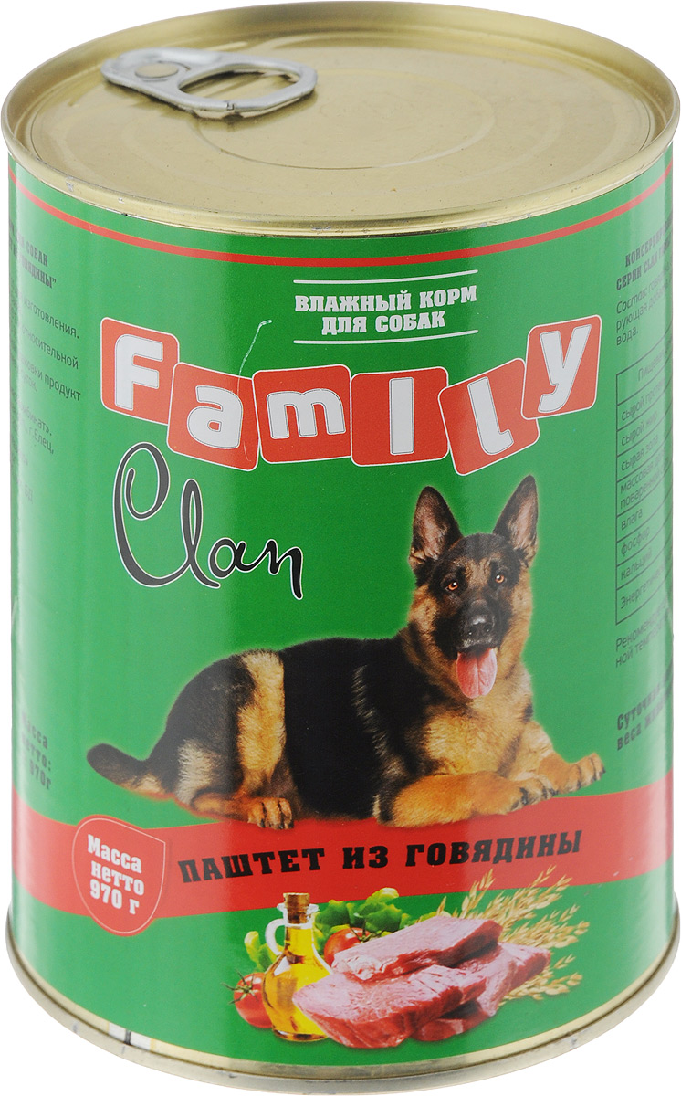 Консервы для собак Clan Family, паштет из говядины, 970 г101246Полнорационный влажный корм Clan Family для каждодневного питания взрослых собак. Консервы изготовлены из высококачественного мясного сырья. У корма насыщенный вкус и сбалансированный состав. Состав: говядина, субпродукты, злаки, желирующая добавка, растительное масло, соль, вода. Анализ: сырой протеин 8%, сырой жир 5%, сырая зола 2%, поваренная соль 0,5-0,7 г, фосфор 0,5 г, кальций 0,6 г.Энергетическая ценность в 100 г продукта: 77 кКал.Товар сертифицирован.