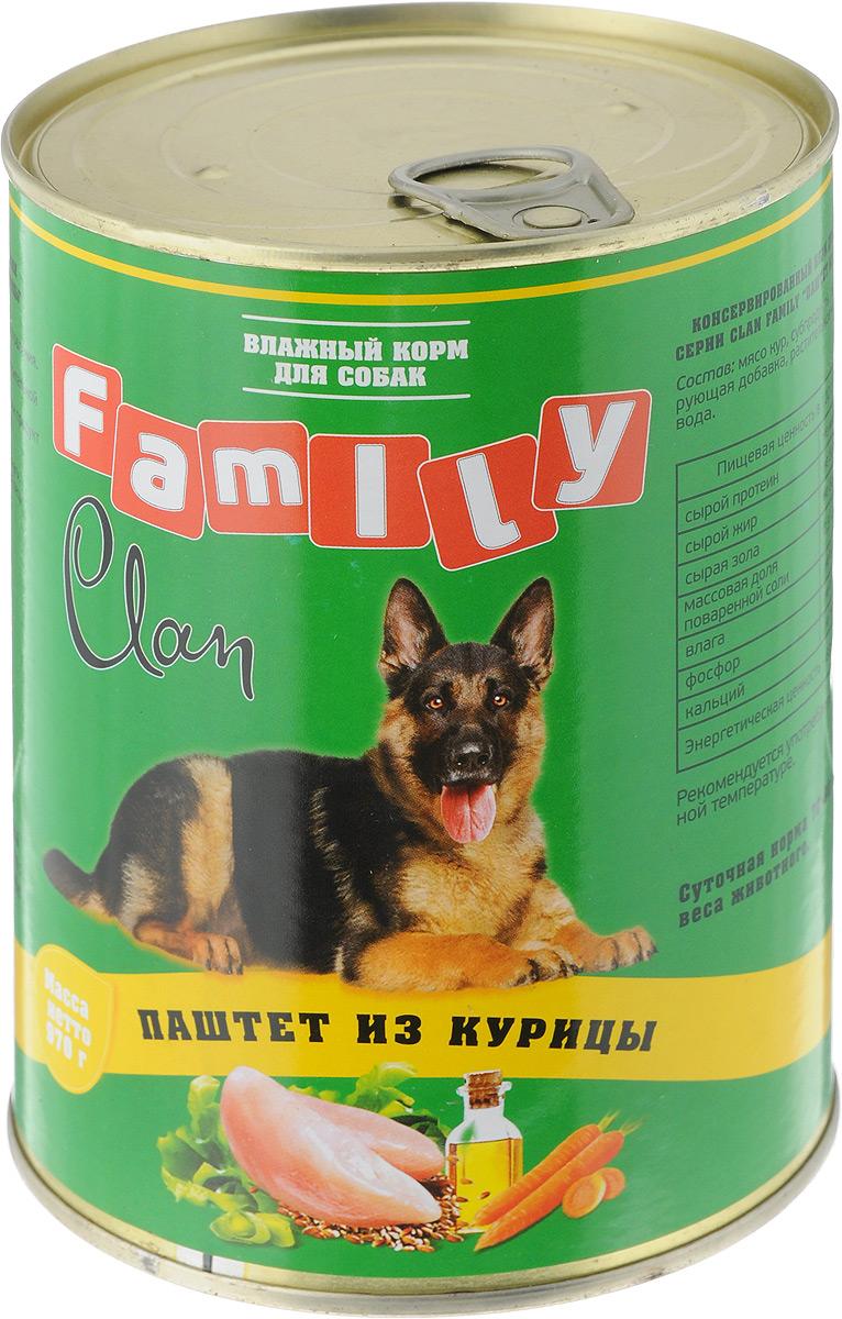 Консервы для собак Clan Family, паштет из курицы, 970 г0120710Полнорационный влажный корм Clan Family для каждодневного питания взрослых собак. Консервы изготовлены из высококачественного мясного сырья. У корма насыщенный вкус и сбалансированный состав. Состав: мясо кур, субпродукты, злаки, желирующая добавка, растительное масло, соль, вода. Анализ: сырой протеин 7%, сырой жир 4,5%, сырая зола 2%, поваренная соль 0,5-0,7 г, фосфор 0,5 г, кальций 0,6 г.Энергетическая ценность в 100 г продукта: 68,5 кКал.Товар сертифицирован.