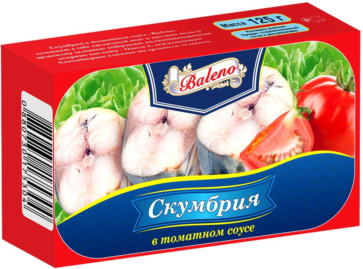 Baleno Скумбрия в томатном соусе, 125 мл0120710Рыбные консервы из скумбрии в томатном соусе.