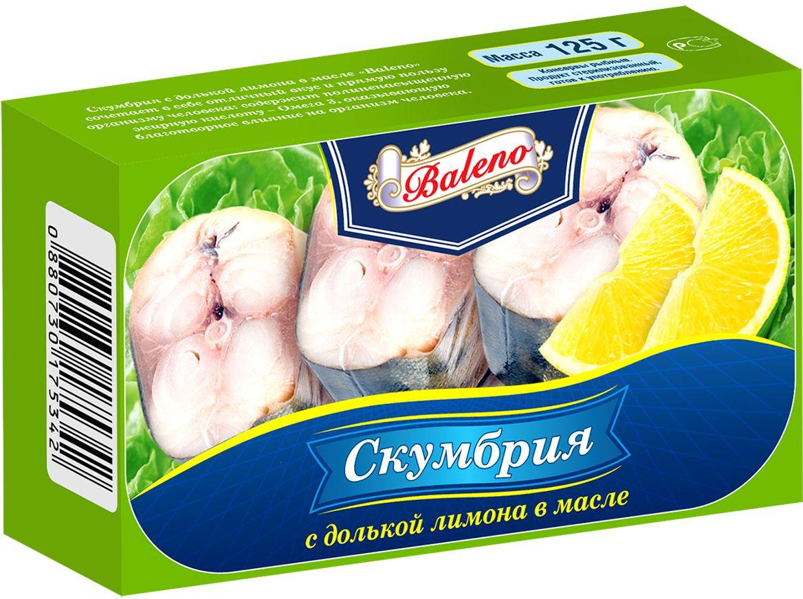 Baleno Скумбрия с дольками лимона в масле, 125 мл0120710Рыбные консервы из скумбрии с дольками лимона в масле.