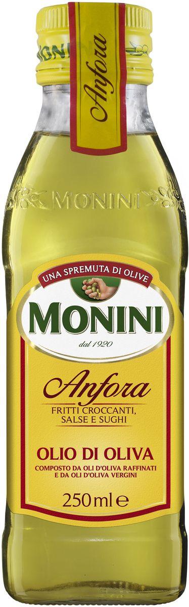 Monini масло оливковое, 250 мл0120710Monini - оливковое масло первого холодного отжима. Монини – одна из немногих занимающихся оливковым маслом компаний, которая до сих пор осталась семейной. Даже сегодня, владелец Дзеферино Монини, лично дегустирует и отбирает масла перед тем, как его разольют в бутылки. Масло изготавливается из оливок, выращиваемых на полях, не обрабатываемых пестицидами и другими химическими удобрениями. Оливки собираются вручную и подвергаются первой выжимке методом холодного прессования.