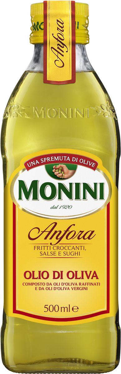 Monini масло оливковое, 500 мл0120710Monini - оливковое масло первого холодного отжима. Монини – одна из немногих занимающихся оливковым маслом компаний, которая до сих пор осталась семейной. Даже сегодня, владелец Дзеферино Монини, лично дегустирует и отбирает масла перед тем, как его разольют в бутылки. Масло изготавливается из оливок, выращиваемых на полях, не обрабатываемых пестицидами и другими химическими удобрениями. Оливки собираются вручную и подвергаются первой выжимке методом холодного прессования.