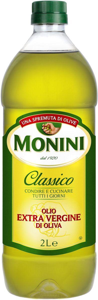 Monini масло оливковое Extra Virgin, 2 л1610006/1Monini Extra Virgin - оливковое масло первого холодного отжима. Монини – одна из немногих занимающихся оливковым маслом компаний, которая до сих пор осталась семейной. Даже сегодня, владелец Дзеферино Монини, лично дегустирует и отбирает масла перед тем, как его разольют в бутылки. Масло изготавливается из оливок, выращиваемых на полях, не обрабатываемых пестицидами и другими химическими удобрениями. Оливки собираются вручную и подвергаются первой выжимке методом холодного прессования.