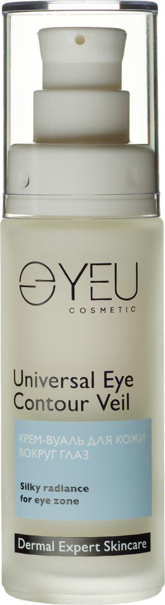 YEU Cosmetic Крем-вуаль для кожи вокруг глаз, 30 млSS05040700Шелковый крем-флюид для деликатного ухода за кожей вокруг глаз обеспечивает тотальную защиту коллагена Вашей кожи, повышает упругость и эластичность, визуально уменьшает морщины, способствует мгновенному лифтингу. Гипоаллергенная формула без отдушек и агрессивных консервантов подходит для самой чувствительной кожи. Революционный пептидный комплекс Eyeliss™ препятствует образованию мешков под глазами, уменьшает отечность. Уникальные натуральные компоненты рецептуры – экстракты каштана и зеленого кофе уменьшают темные круги под глазами, глубоко увлажняют кожу, выравнивая тон и микрорельеф.