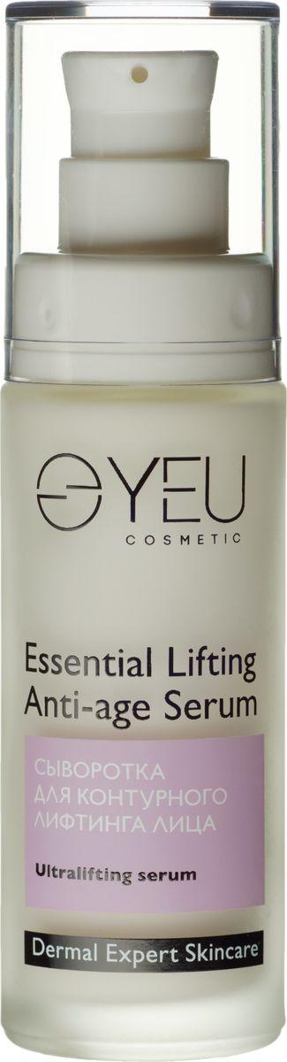 YEU Cosmetic Сыворотка – комплекс питание для возрастной кожи Essential Lifting Anti-age Serum 30 млFS-00897Ламеллярная сыворотка активного действия на основе гиалуноровой кислоты, обеспечивающая лифтинг-эффект сразу после нанесения. Уникальный натуральный лифтинг-комплекс Pepha-tight™ мгновенно подтягивает кожу лица, стимулирует синтез коллагена, улучшает структуру, отлично корректируя овал лица. Революционный компонент Cova B Trox™ быстро сокращает морщины и разглаживает микрорельеф кожи. При регулярном применении исчезают следы усталости на лице. Ваша кожа надолго становится упругой и эластичной.