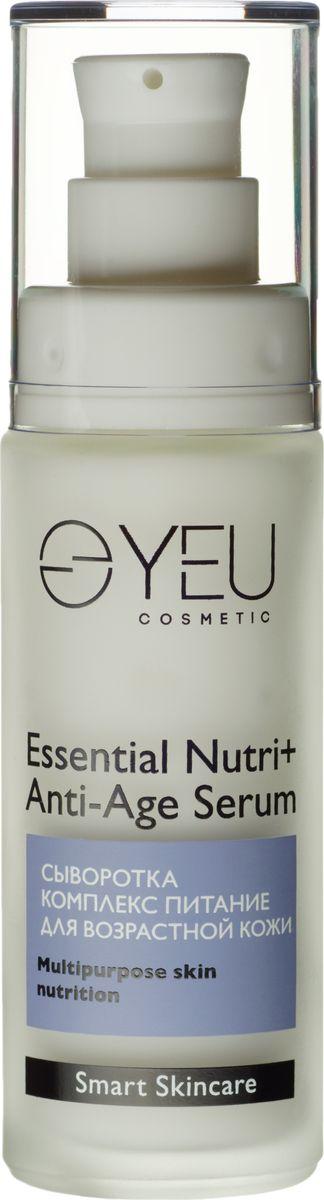 YEU Cosmetic Сыворотка – комплекс питание для возрастной кожи Essential Nutri+ Anti-Age Serum 30 млFS-36054Уникальная сыворотка - иммунопротектор на масле зеленого кофе - это экстра-питание и омоложение для Вашей кожи. Особенно подходит для сухой, чувствительной кожи. Революционный комплекс фосфолипидов Isocell Care™ оказывает мощный успокаивающее действие, защищает и укрепляет мембраны клеток кожи. Коньяк маннан обеспечивает увлажняющий и длительный смягчающий эффект, обогащает кожу, делая ее упругой и бархатистой.