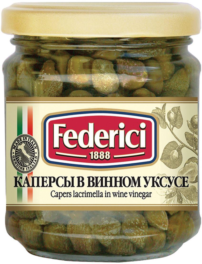 Federici Каперсы в винном уксусе, 210 г0430058Каперсы в винном уксусе от итальянского производителя. Маринованные каперсы придадут особую пикантность и остроту рыбным и мясным блюдам, салатам и соусам.