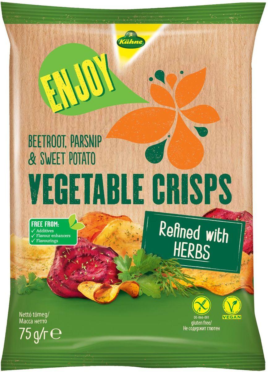 Kuhne Овощные чипсы с травами, 75 г24Отменная холодная овощная закуска к праздничному столу, а также может подойти в качестве гарнира к основному блюду.