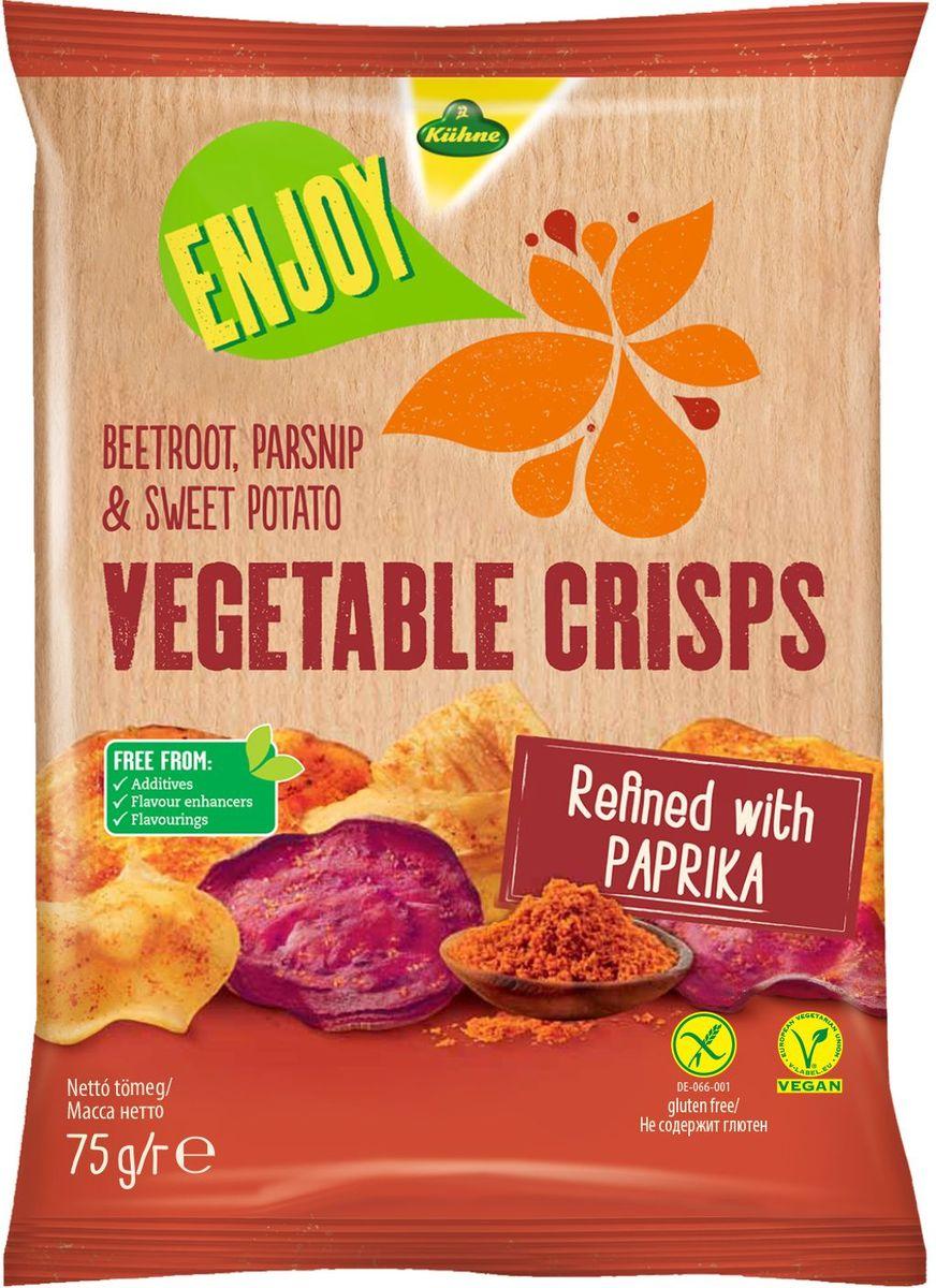 Kuhne Овощные чипсы с паприкой, 75 г0120710Отменная холодная овощная закуска к праздничному столу, а также может подойти в качестве гарнира к основному блюду.