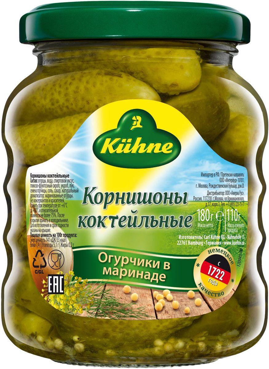 Kuhne Корнишоны коктейльные, 180 г0440080/1Маринованные огурчики - это традиционная русская закуска, самая доступная, очень аппетитная, которую мы употребляем почти ежедневно.