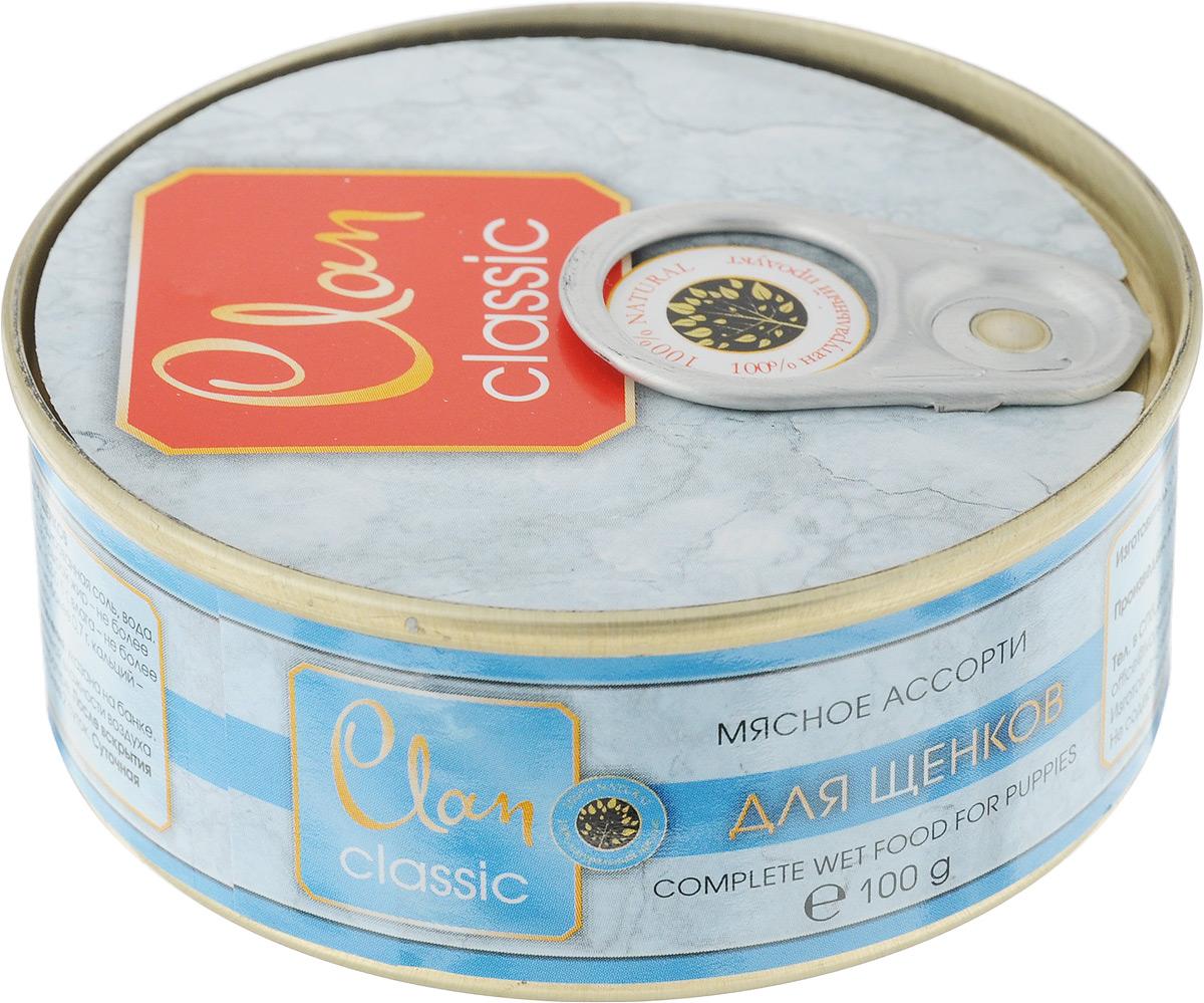 Консервы для щенков Clan Classic, мясное ассорти, 100 г0120710Clan Classic - влажный корм для каждодневного питания щенков. Корм рекомендуется смешивать с кашами. Консервы изготовлены из высококачественного мясного сырья. Для производства корма используется щадящая технология, бережно сохраняющая максимум питательных веществ и витаминов, отборное сырье и специально разработанная рецептура, которая обеспечивает продукции изысканный деликатесный вкус и ярко выраженный аромат. Товар сертифицирован.