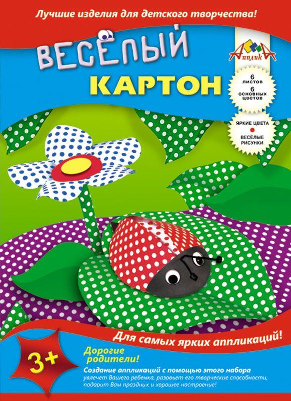 Апплика Цветной картон двусторонний Горошек 6 листовС0151-02Двусторонний цветной картон Апплика Горошек идеально подходит для детского творчества: создания аппликаций, оригами и многого другого.Набор состоит из 6 листов разноцветного картона в мелкий горошек.Создание аппликаций из цветной бумаги - эффективное средство развития моторики рук, творческого мышления, логики, расширения кругозора. Оформленные в рамочку готовые аппликации порадуют вас, станут украшением комнаты или отличным подарком близким людям.Рекомендуемый возраст: от 3 лет.