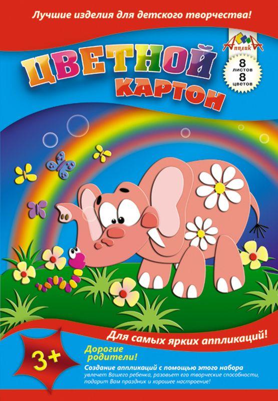 Апплика Цветной картон Слон и гусеничка 8 листовС0003-24Цветной картон Апплика позволит ребенку раскрыть свой творческий потенциал.Создание поделок из цветного картона - это увлекательнейший процесс, способствующий развитию у ребенка фантазии и творческого мышления.Набор прекрасно подойдет для рисования, создания аппликаций, оригами, изготовления поделок из картона.