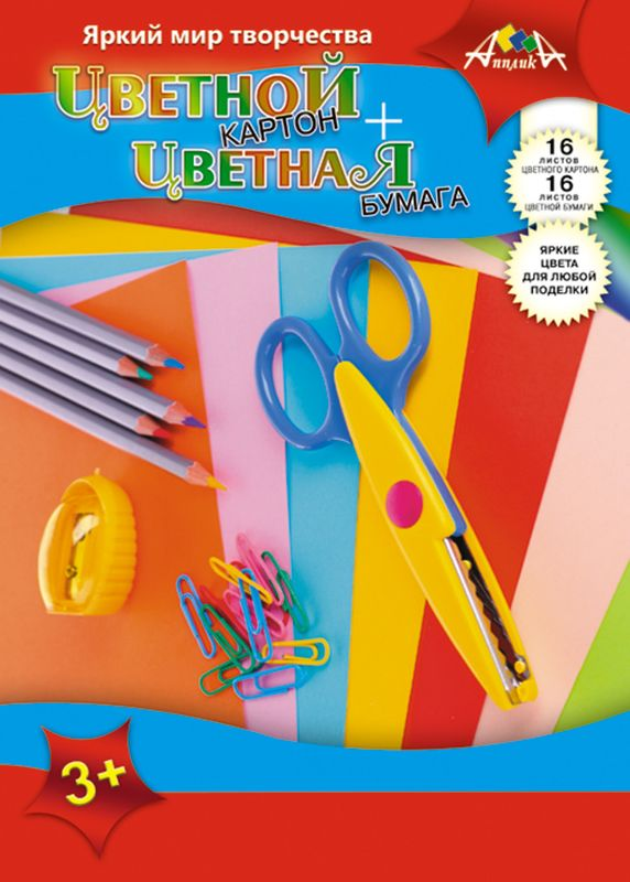 Апплика Набор цветного картона и цветной бумаги Мир творчества 32 листа1106100Набор цветной бумаги и цветного картона Апплика позволит вашему ребенку создавать всевозможные аппликации и поделки.Набор содержит 16 листов цветного картона и 16 листов цветной бумаги формата А4.Создание поделок из бумаги и картона поможет ребенку в развитии творческих способностей, кроме того, это увлекательный досуг.