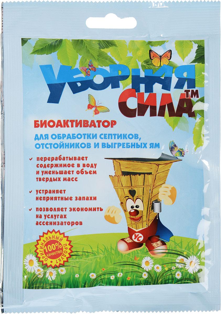 Биоактиватор для обработки септиков и дачных туалетов Уборная сила, 75 г