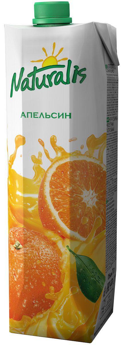 Naturalis нектар апельсиновый неосветленный, 1 лВГС_80Апельсиновый нектар Naturalis обладает сбалансированным насыщенным вкусом. Апельсин является лидером по содержанию витамина С – в 100 граммах - 67% от рекомендуемой суточной нормы для взрослого человека. В апельсиновом нектаре остается максимальное количество полезных веществ. Без ароматизаторов, красителей и консервантов. Перед употреблением взбалтывать.
