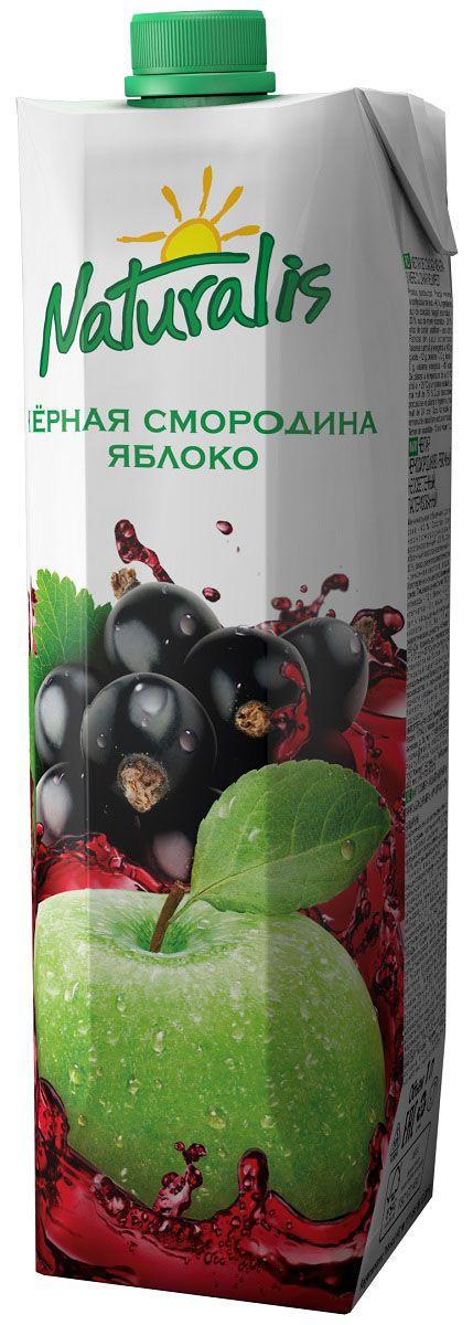 Naturalis нектар черносмородиново-яблочный неосветленный, 1 л0120710Нектар черносмородиново-яблочный Naturalis - отличное сочетание яблочной сладости и смородиновой кислинки. Черная смородина – это кладезь витаминов С и Е, которые помогает быть здоровыми и прекрасно выглядеть. Этот удивительный цвет, вкус и аромат невозможно не полюбить. Без ароматизаторов, красителей и консервантов.