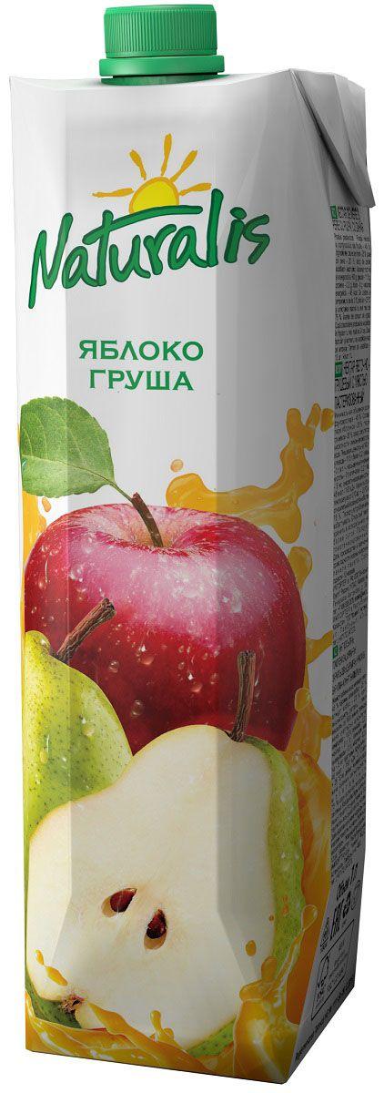 Naturalis нектар яблочно-грушевый с мякотью, 1 лВГС_48Яблочно-грушевый нектар Naturalis - редкий и уникальный продукт. Мякоть и легкая вязкость груши придает нектару неповторимый вкус. Полезные свойства груш применимы при малокровии и слабости сердечной мышцы. Сложные эфирные масла, делают грушевый нектар прекрасным средством для укрепления организма. При камнях в почках и мочевом пузыре рекомендовано пить грушевый нектар. Без ароматизаторов, красителей и консервантов. Перед употреблением взбалтывать.