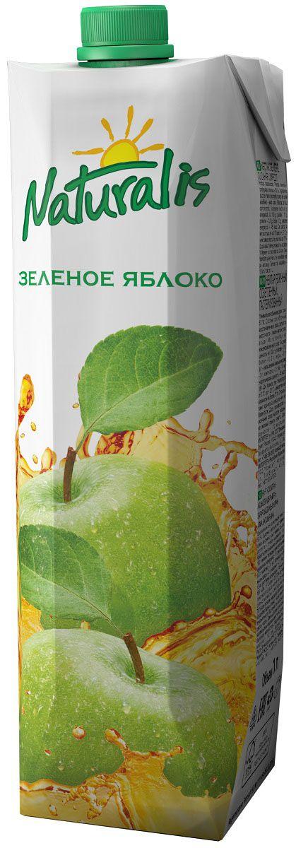 Naturalis нектар яблочный осветленный, 1 лВГС_107Нектар Naturalis зеленое яблоко - отличный классический вкус с легкой кислинкой. Яблоко – самый популярный фрукт для режима питания 5 в день. Яблоко, обладая широким перечнем витаминов и макроэлементов подходит для большого количества диет. Яблочный сок, сохраняя большинство полезных свойств, укрепляет иммунитет всего организма. Без ароматизаторов, красителей и консервантов.