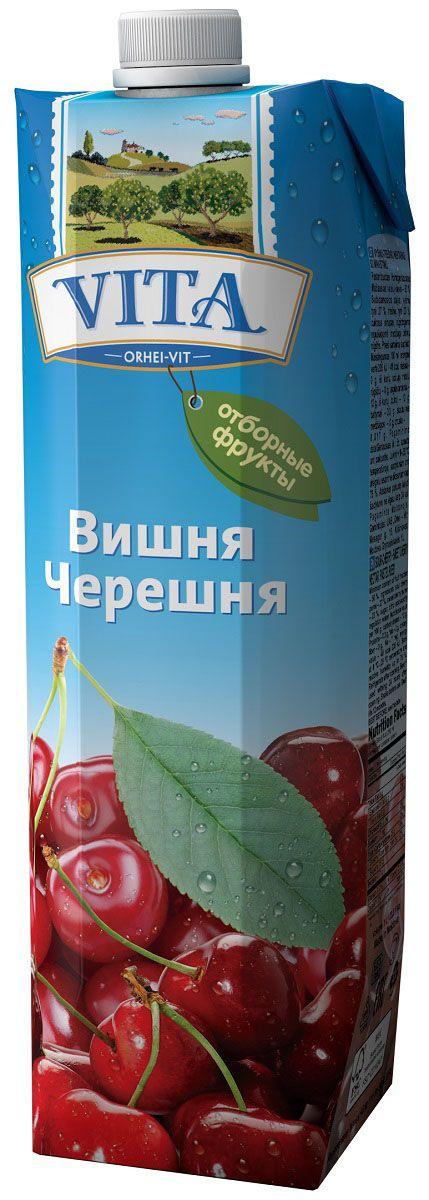 Vita нектар вишнево-черешневый с мякотью, 1 л0120710Вишнево-черешневый нектар Vita прекрасно подходит для коктейлей. Черешня - это та ягода продукте, в котором собрана почти вся таблица Менделеева. С этой вкусной ягодой в организм попадает большая группа витаминов и микроэлементов. Вишня способствует уменьшению риска сердечно-сосудистых заболеваний. Кроме понижения уровня холестерина в крови и снятия воспаления, вишня позволяет сокращать жиры в теле и избавляться от лишнего веса. Без ароматизаторов, красителей и консервантов. Перед употреблением взбалтывать.