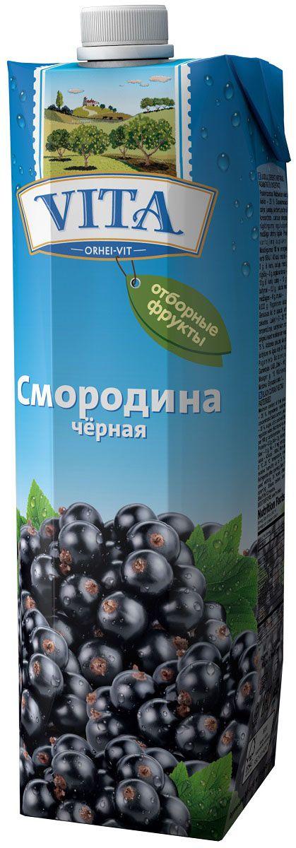 Vita нектар черносмородиновый неосветленный, 1 л4607050692511Черносмородиновый нектар Vita - редкий продукт на соковой полке. Он укрепляет иммунитет и так же, как и цитрусовые, сжигает жиры. Черная смородина содержит столько же витамина С, сколько и апельсин. Черная смородина оказывает лечебное действие при экземе, малокровии, нарушении обмена веществ, артрите, пониженной кислотности, дерматитах. Без ароматизаторов, красителей и консервантов. Перед употреблением взбалтывать.