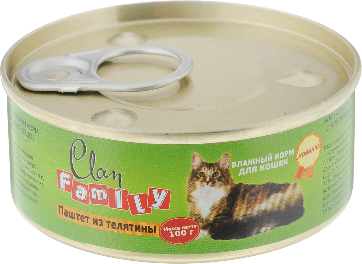 Консервы для взрослых кошек Clan Family, паштет из телятины, 100 г. 130.5040120710Clan Family - влажный корм для каждодневного питания взрослых кошек. Консервы изготовлены из высококачественного мясного сырья. Для производства корма используется щадящая технология, бережно сохраняющая максимум питательных веществ и витаминов, отборное сырье и специально разработанная рецептура, которая обеспечивает продукции изысканный деликатесный вкус и ярко выраженный аромат.Товар сертифицирован.
