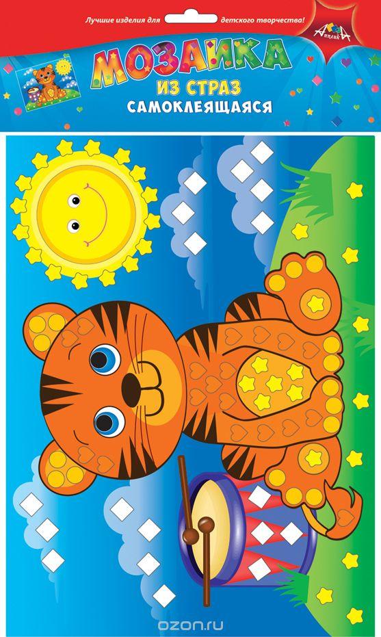 Апплика Мозаика Тигренок разноцветная мозаика тигренок на парашюте 2784